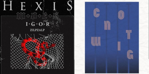 HEXIS, WOES, ZILPZALP (jul.25. Durer kert); CONTWIG, ANDERSON POSE,  GRIMCITY (Jul. 26. Aurora)<br><small><small><small>